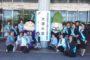 関西商工会議所女性会連合会 大津大会に参加