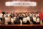 神戸商工会議所女性会創立20周年記念事業に出席
