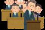 彦根市議会を傍聴 -研修委員会事業-
